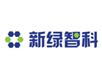 深圳市新绿智科技术有限公司