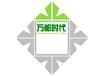 深圳万都时代绿色建筑技术有限公司